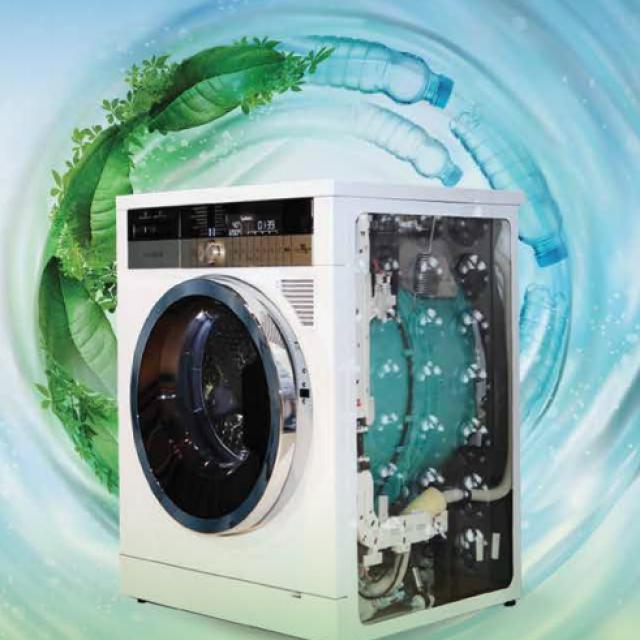 Kullanılmış Atık PET Şişelerin Yüksek Performanslı, İnovatif ve Sürdürülebilir Çamaşır Makinası Kazanı Üretiminde Kullanımı